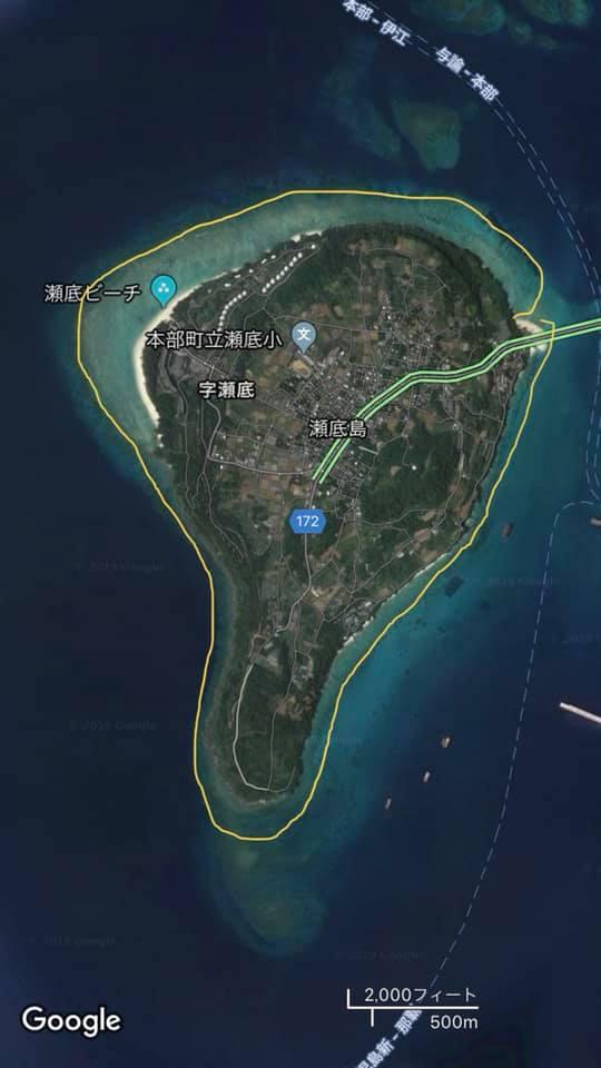 瀬底島一周
